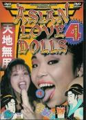 Grossansicht : Cover : Asian Love Dolls