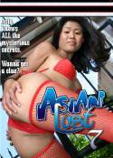 Grossansicht : Cover : Asian lust #7